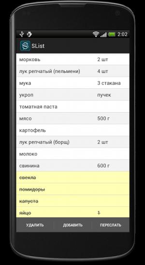 shopping_ru